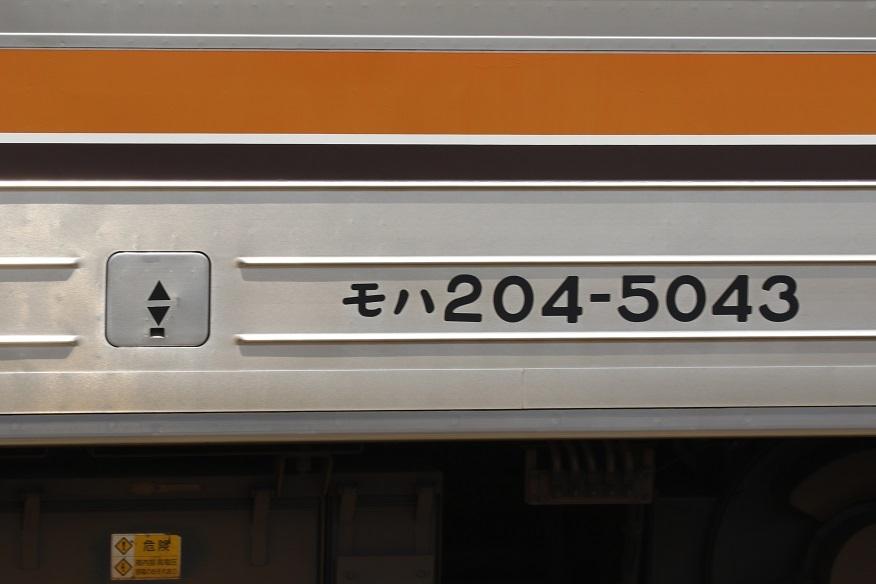 _P7A3586_2.jpg