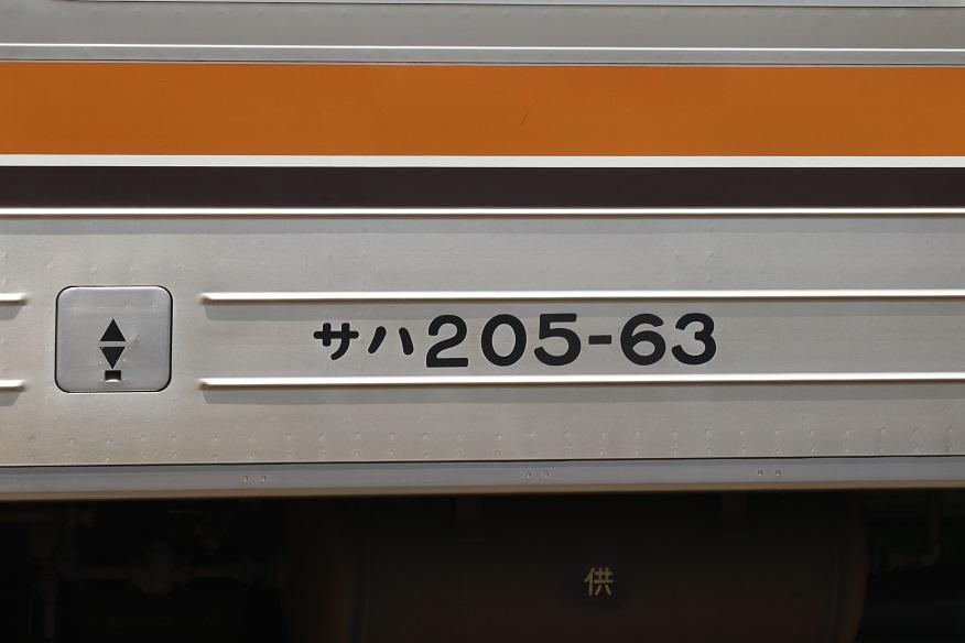 _P7A3588_2.jpg