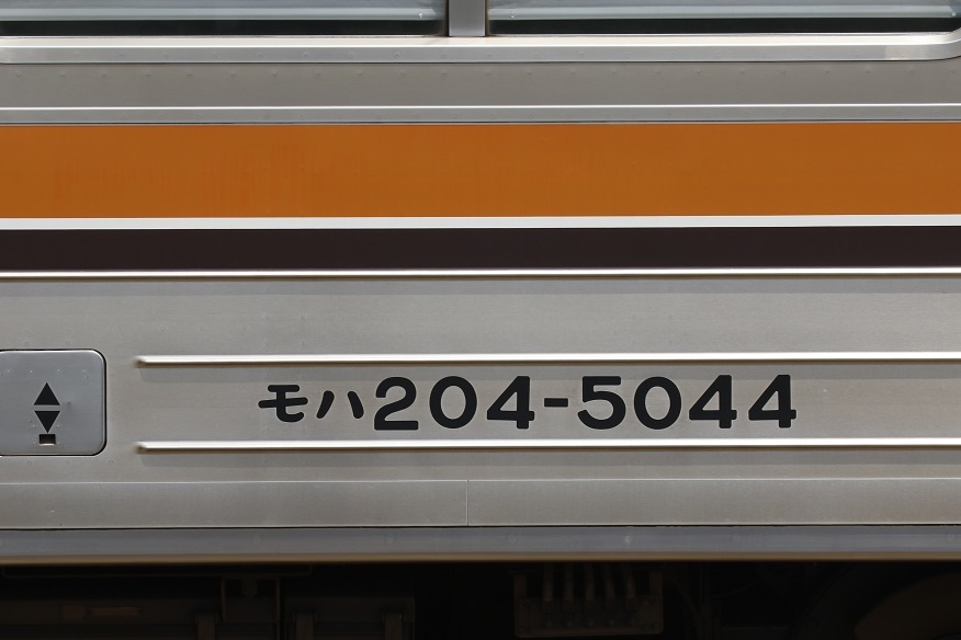 _P7A3600_2.jpg