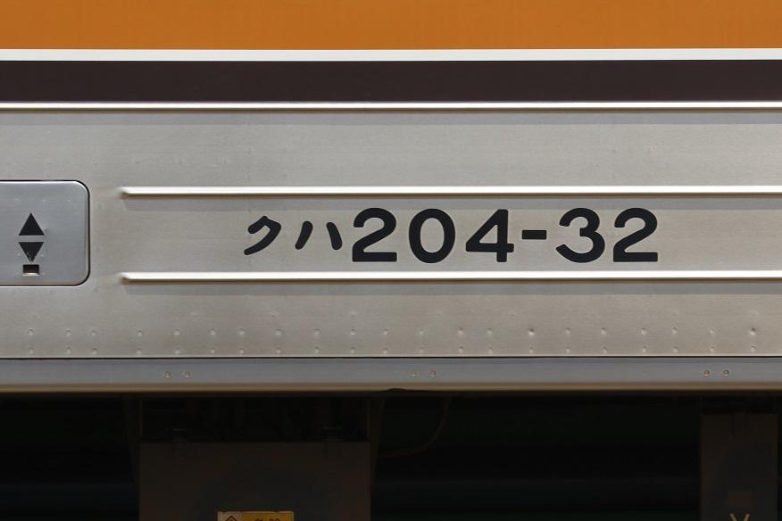 _P7A3615_2.jpg
