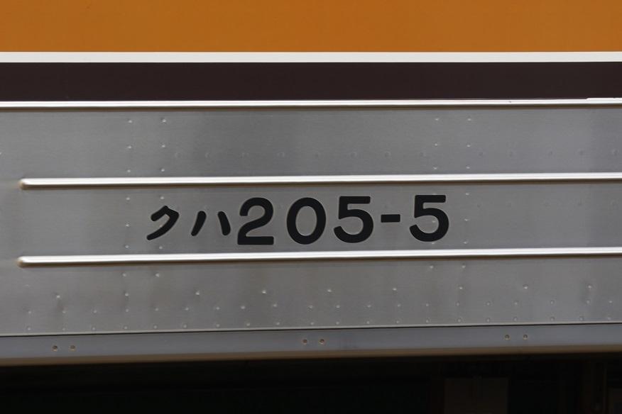 _P7A3860_2.jpg