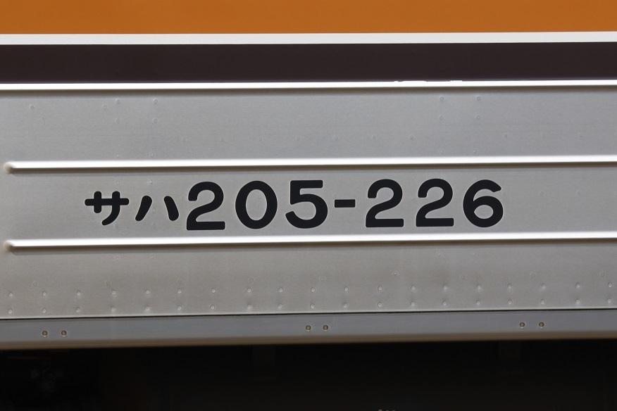 _P7A3872_2.jpg