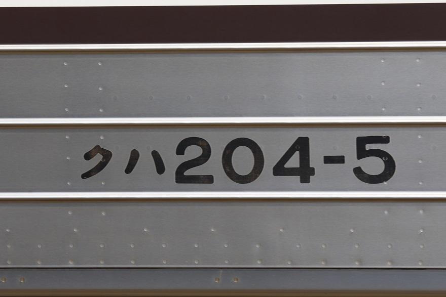 _P7A3901_2.jpg