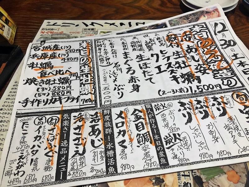 20171231IMG_9666.jpg