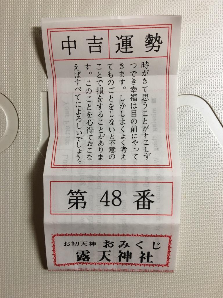 moblog_e1b463ea.jpg