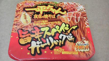 明星食品「明星 一平ちゃん夜店の焼そば 旨辛スパイシーガリック味」