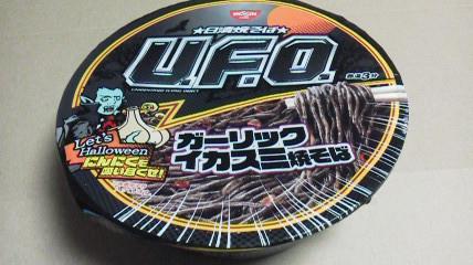 日清食品「日清焼そばU.F.O.ガーリックイカスミ焼そば」