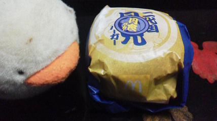 マクドナルド「月食バーガー」