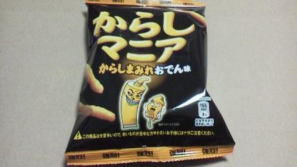 ジャパンフリトレー「からしマニア からしまみれおでん味」