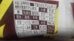 日清食品「日清焼そばU.F.O.チーズカレー」