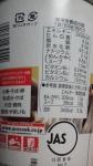 エースコック「MEGAきのこ蕎麦」