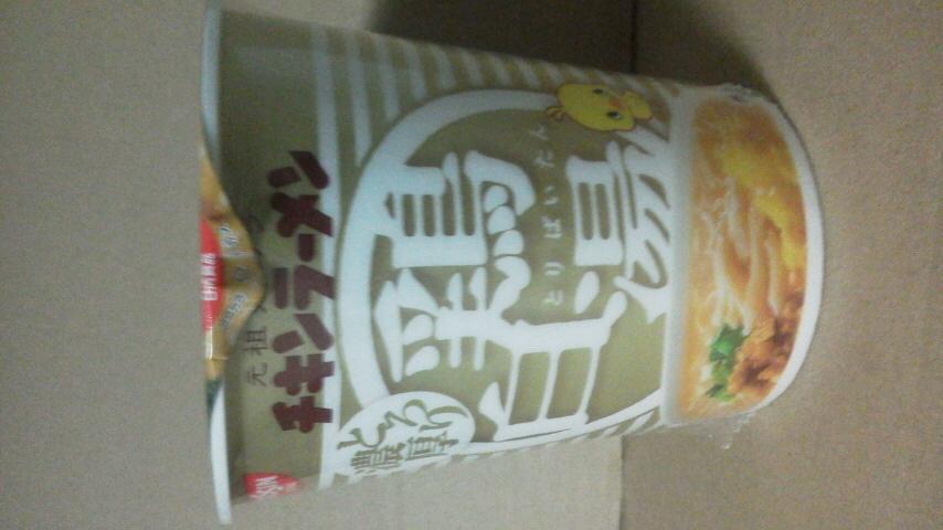 日清食品「チキンラーメンビッグカップ 鶏白湯」