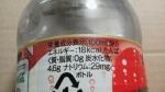 コカ・コーラ「い・ろ・は・す スパークリングりんご」