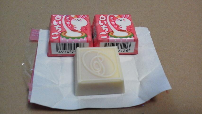 チロル「チロルチョコ  もっちり白いちご」