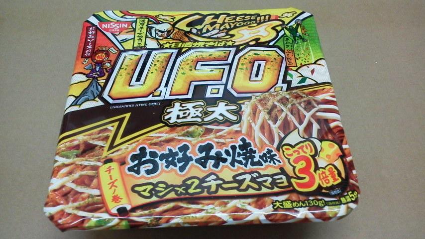 日清食品「日清焼そばU.F.O.ビッグ極太 お好み焼味マシ×2チーズマヨ」