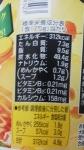 エースコック「タテ型 EDGE チーズかけすぎチリトマト味ラーメン」