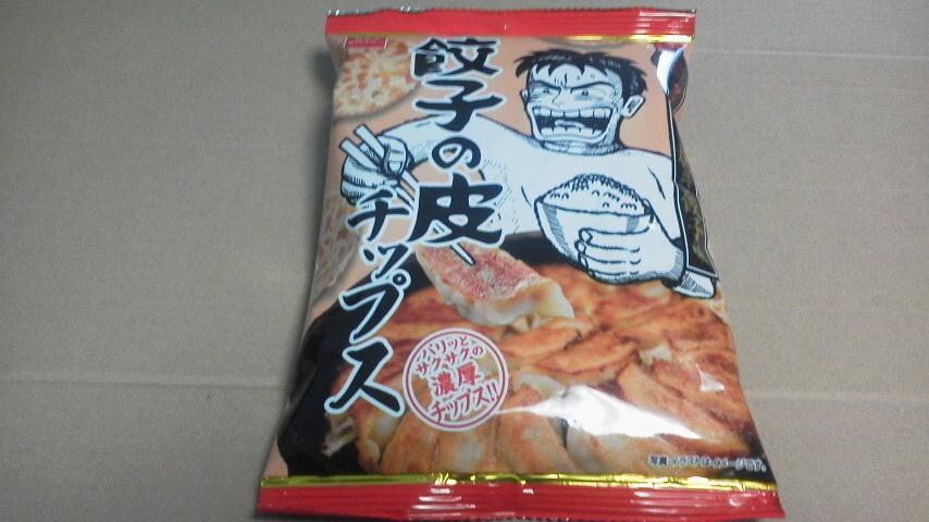 おやつカンパニー「餃子の皮チップス タレ掛け焼き餃子味」