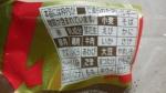 日清食品「日清焼そばU.F.O.旨辛プルコギ風焼そば」