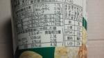 東洋水産「MARUCHAN QTTA(クッタ) サワークリームオニオン味」