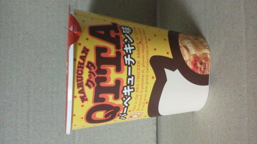 東洋水産「MARUCHAN QTTA(クッタ) バーベキューチキン味」
