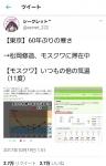 J21vAVOh.jpg