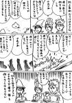 murakamiharuki-yokoyama_bancho-1.jpg