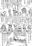 murakamiharuki-yokoyama_bancho-3.jpg