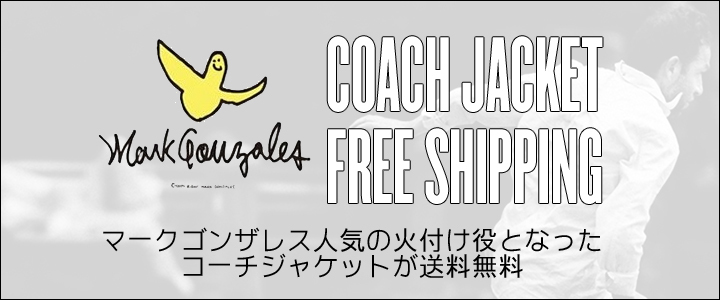 gonz_free.jpg