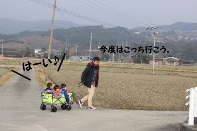 20171230IMG_4335.jpg