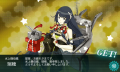 kancolle_20171120-021803835.png