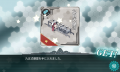 kancolle_20171120-040340606.png