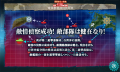 kancolle_20171120-040410326.png