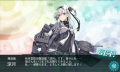 kancolle_20171206-004032052.png