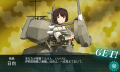 kancolle_20171227-233354959.png