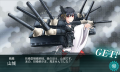 kancolle_20171227-233433953.png