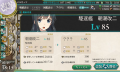 kancolle_20180101-181554596.png