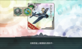 kancolle_20180125-232245121.png