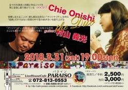 2018-03-31 フライヤー CHie Onishi(vo) 村山義光g @Paraiso