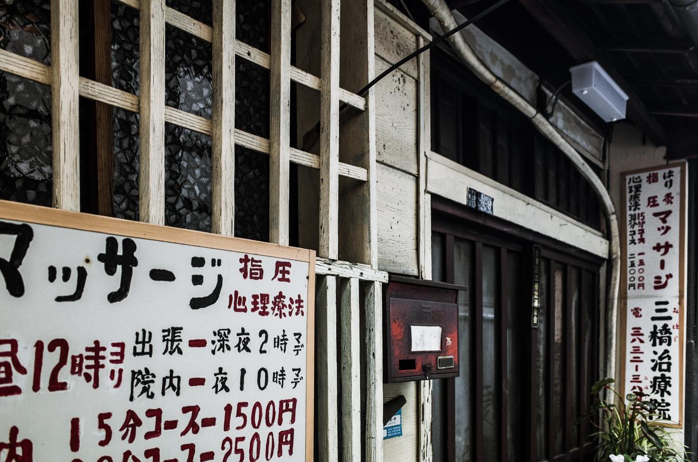 150322上野 (1 - 1)-3