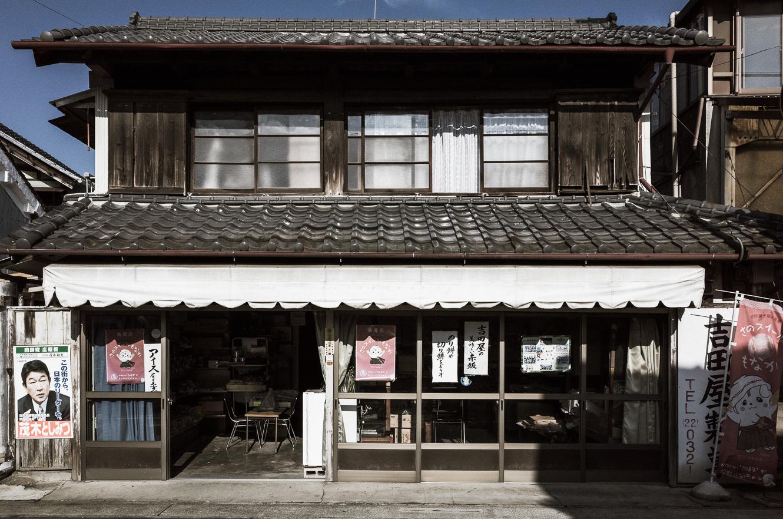160910佐野 (1 - 1)-18