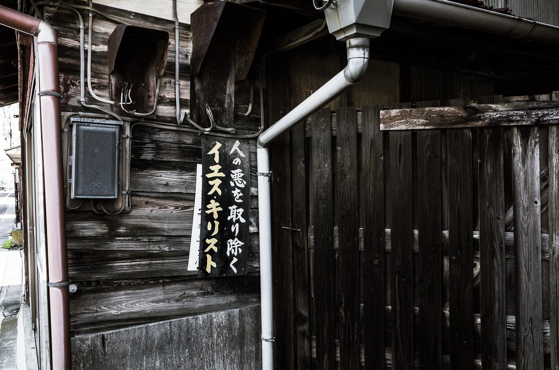 160910佐野 (1 - 1)-23