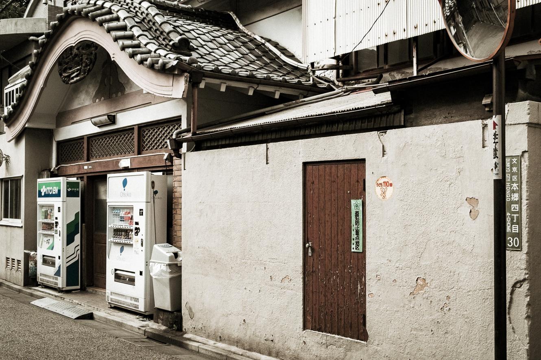 101026本郷 (1 - 1)-4