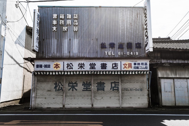171001羽生 (1 - 1)-9
