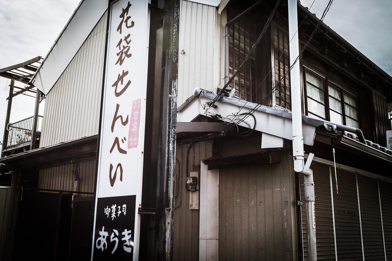 171001羽生 (1 - 1)-21