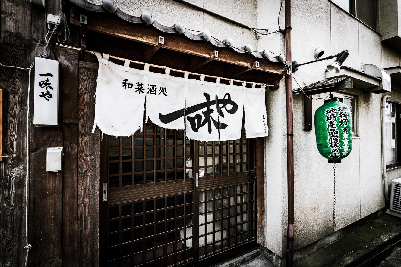 171001熊谷 (1 - 1)-18