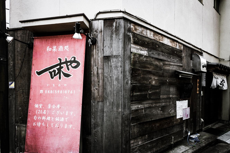 171001熊谷 (1 - 1)-15