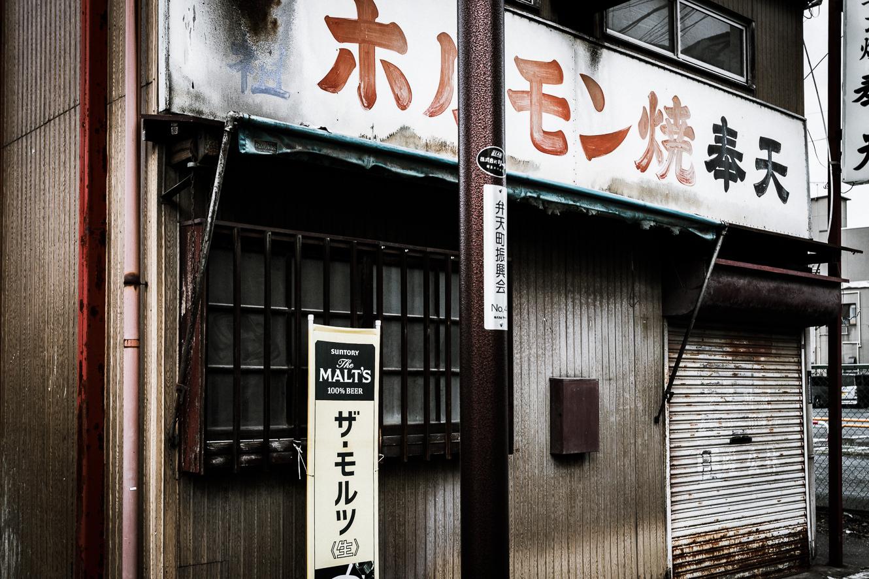 171001熊谷 (1 - 1)-30
