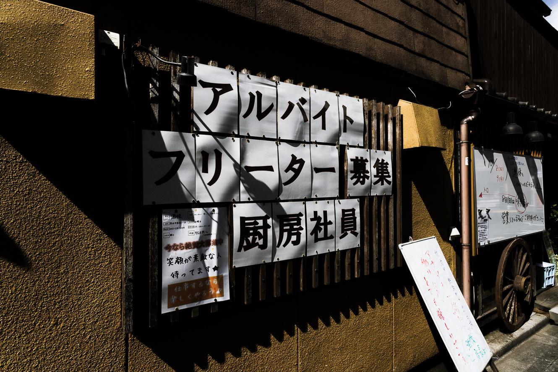 171008熊谷 (1 - 1)-9
