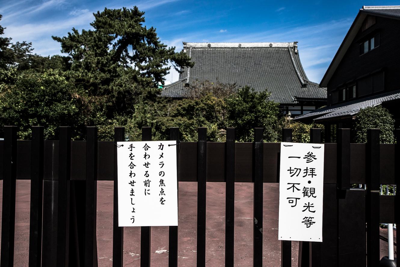171008熊谷 (1 - 1)-30