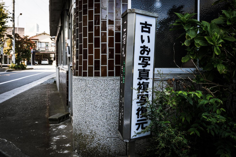 171008熊谷 (1 - 1)-31